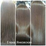 До и после. Ботокс для волос. Мастер - Елена Янковская.