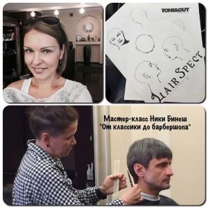 Ольга Третьякова Сертификаты